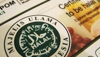 Sekitar 70 Produk Pangan di Bangka Belitung Bersertifikasi Halal